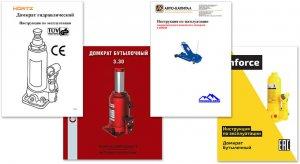 Примеры правил эксплуатации гидравлических подъемников разных производителей